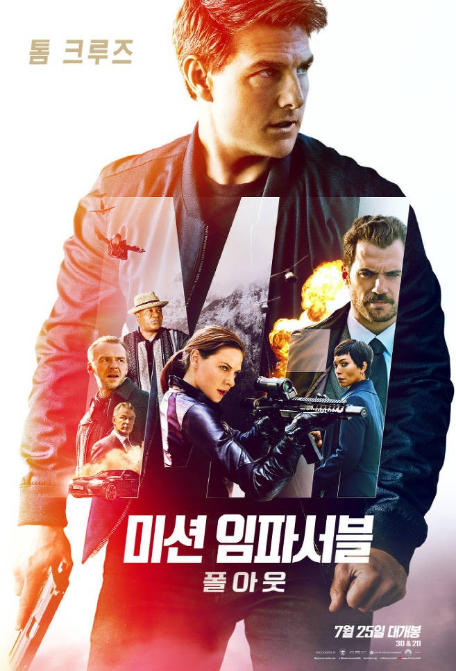 할리우드 배우 톰 크루즈가 신작 '미션 임파서블: 폴아웃' 홍보를 위해 내한했다.