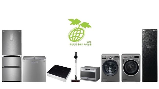 LG 생활가전, 차별화된 인버터 기술로 最多 '올해의 녹색상품'에 선정