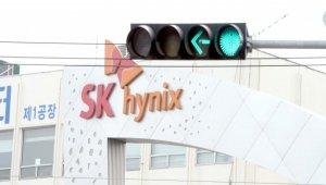 SK하이닉스, 기술 혁신 협력사 파격 지원