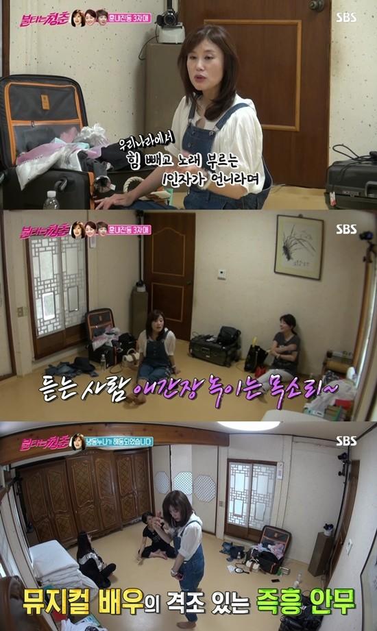 가수 이재영이 약 부작용에 대해 솔직히 고백했다. / 사진=SBS 화면 캡처