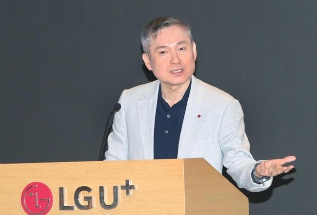 "LG유플러스 하현회 부회장, 취임 후 첫 소감에서 ""혁신 통한 변화"" 강조"
