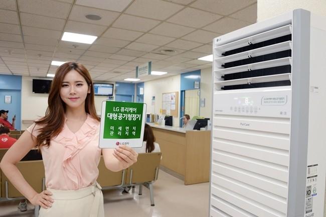 LG 퓨리케어, 대형 공기청정기 보유 업소에 '미세먼지 관리지역' 스티커 부착