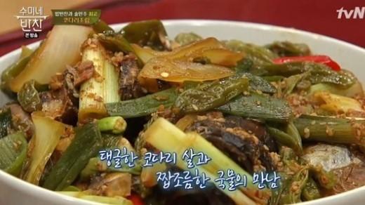 사진=tvN 수미네 반찬 방송화면