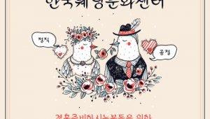 결혼준비 필수 요소 '스드메'…한국웨딩문화센터에서 합리적 진행으로 눈길