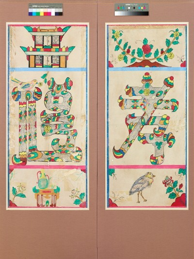 '제주문자도(濟州文字圖), 20세기 전반, 종이에 채색, 70×22cm'. 사진=예술의전당 제공