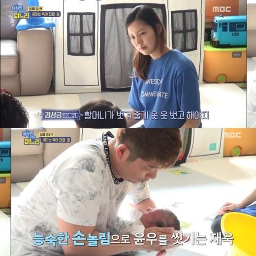 개그맨 김재욱과 아내 박세미가 시청자들의 공감을 샀다. / 사진=MBC 화면 캡처