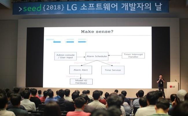 LG전자, 'SEED' 개최··· AI∙로봇 노하우 공유와 소통으로 성황