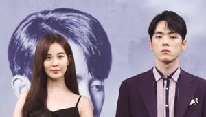 서현 김정현, '시간' 제작발표회에서 서로 다른 이유로 화제 됐다?
