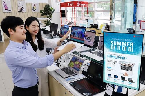 롯데하이마트가 7월 20일부터 8월 31일까지 총 300억원 규모의 '썸머 아카데미 PC 페스티벌'을 진행한다. 사진=롯데하이마트 제공