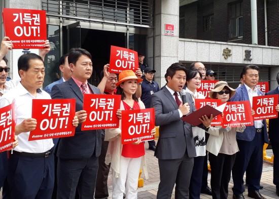 자유한국당 전국당원비상대책행동본부, 김병준 비대위 혁신 강력 촉구