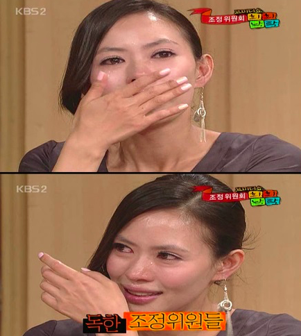 (사진=KBS2 캡처)