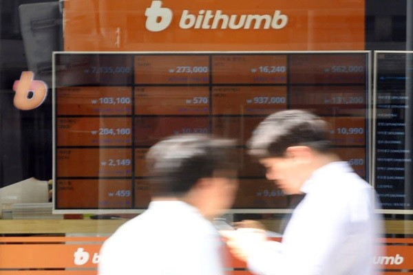 Bithumb Stops Its Transactions Temporarily Due to System Disorder