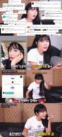 가수 홍진영이 SNS를 통해 최근 업로드한 영상에서 소개팅앱 스와이프를 사용하며 만난 팬들과 노래를 불러 화제다. 사진=스와이프 제공