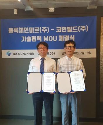 (사진 왼쪽부터) ㈜빌드 CEO 김갑종, 블록체인 미르 CEO 신일식 대표가 협약 체결 후 기념촬영을 하고 있다. 사진=블록체인 미르 제공