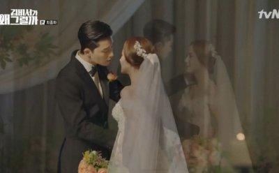 [ET-ENT 드라마] '김비서가 왜 그럴까' 시청자에게 하고 싶은 마지막 말은 아마도?