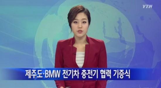사진 = YTN 뉴스