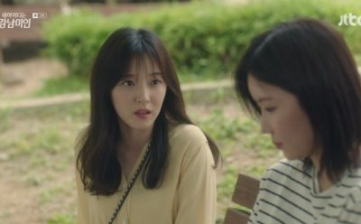 [ET-ENT 드라마] '내 아이디는 강남미인'(2) 질투는 나의 힘, 조우리의 자존감이 낮은 이유는 무엇일까?