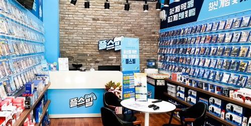 플레이스테이션 전문매장 플스빌, 소자본 수익성장형 창업으로 각광
