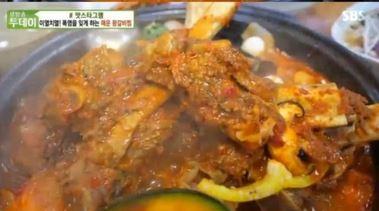 사진=SBS 생방송 투데이