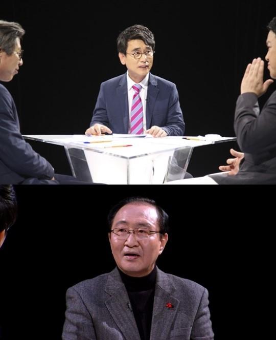 사진=JTBC제공
