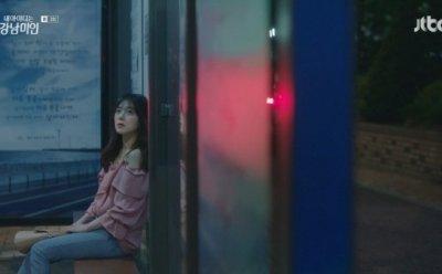 [ET-ENT 드라마] '내 아이디는 강남미인'(3) 임수향이 아닌, 조우리가 더 안쓰럽게 느껴진다