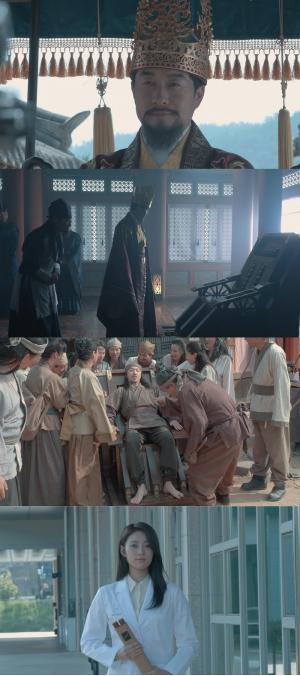 바디프랜드 '의자왕과 삼천연구원' 광고 영상 화제