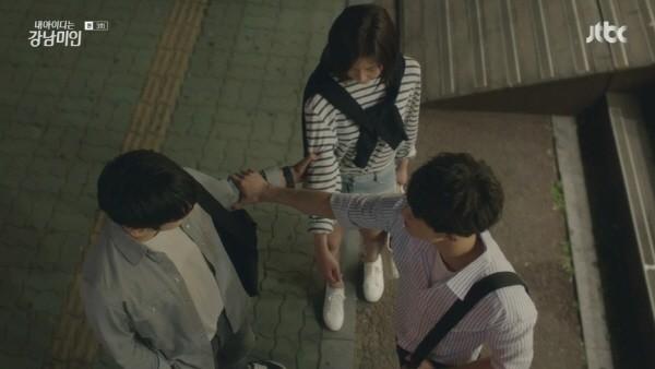 '내 아이디는 강남미인' 스틸사진. 사진=JTBC 방송 캡처