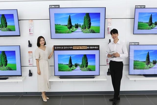 'LG 올레드 TV' '200만원 문턱'까지 가격 낮춰!