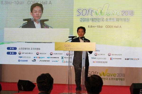 사진 =  조현정 한국소프트웨어산업협회 회장 ⓒ 이영화