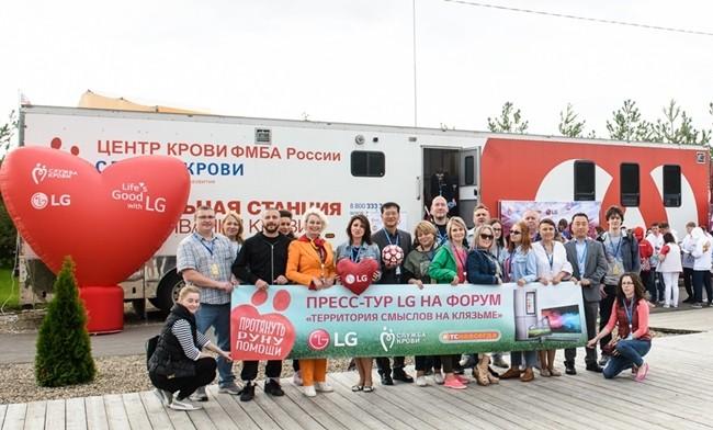 유스포럼 참가자들과 LG전자 러시아법인 임직원이 기념촬영을 하고 있다