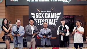 5G가 열어갈 미래 게임 체험, SK텔레콤 '5GX 게임 페스티벌' 개막