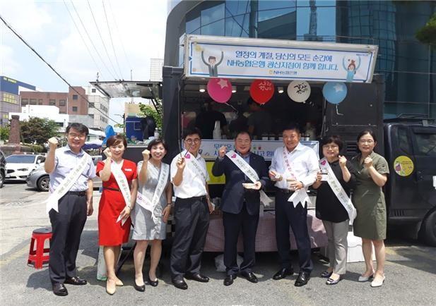 지난 9일 광주 광산구 소재 NH농협은행 광산지점에서 진행된 'WM Cafe' 이벤트에서 임직원들이 기념촬영을 하고 있다. 사진=NH농협은행