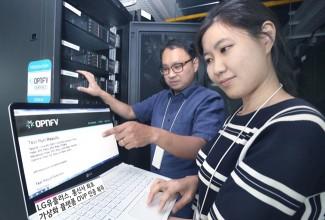 LG유플러스, 5G 구축 필수 플랫폼 'OVP인증' 획득