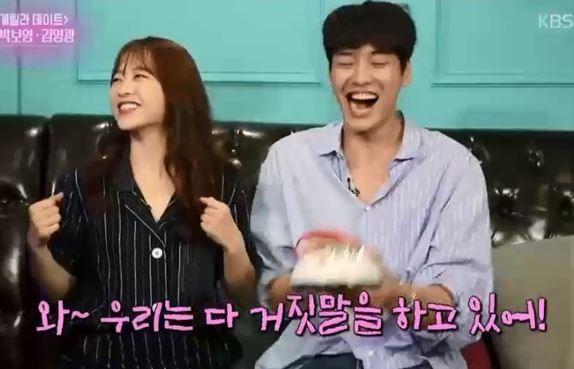 사진=KBS2 '연예가중계' 화면 캡처