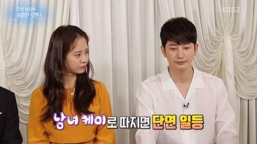 사진=KBS2 '연예가중계' 화면
