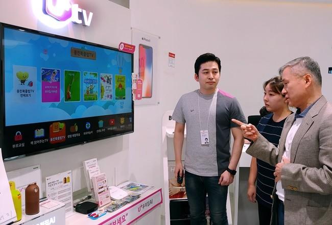하현회 부회장이 IPTV 서비스 아이들나라 2.0 시연을 보고 있는 모습