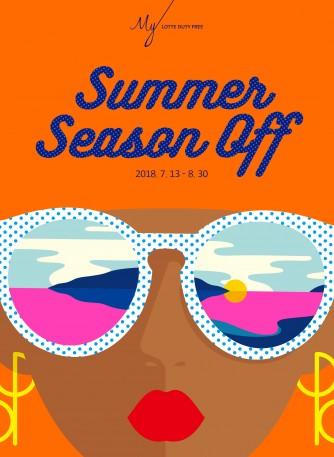 롯데면세점은 오는 8월 30일까지 '서머 시즌오프(Summer Season Off)' 행사를 진행한다. 사진=롯데면세점 제공