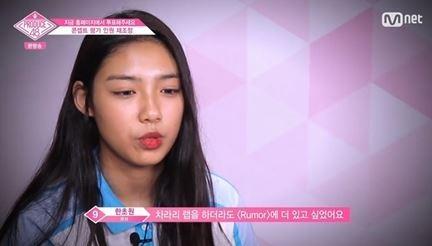 사진=Mnet '프로듀스48' 화면