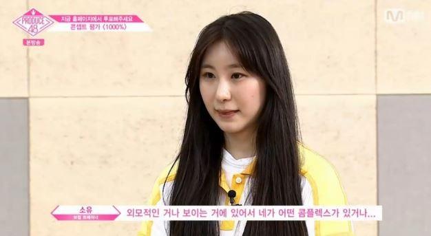 사진=Mnet '프로듀스48' 화면 캡처