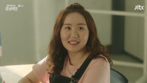사진=JTBC '내 아이디는 강남미인'