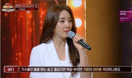 사진=JTBC '히든싱어5' 화면