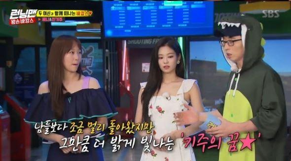 사진=SBS '런닝맨' 화면 캡처