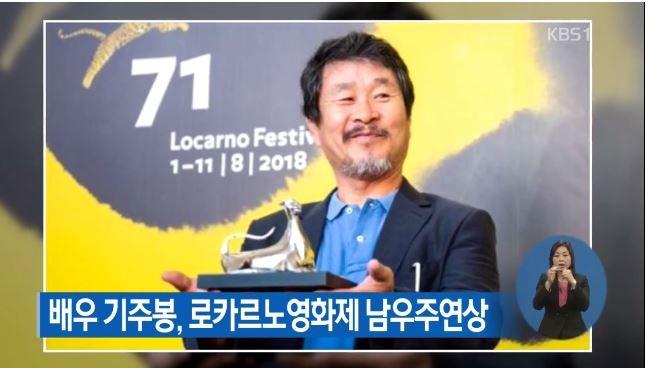 사진=KBS1 뉴스 화면 캡처