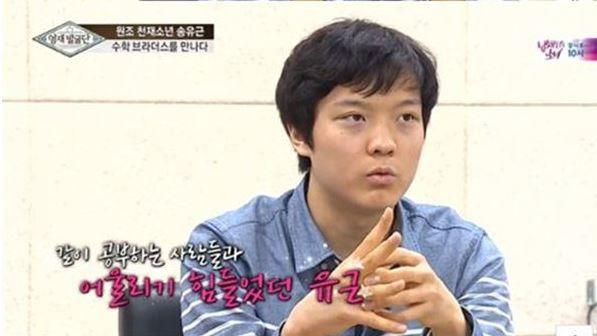 사진=SBS '영재발굴단'