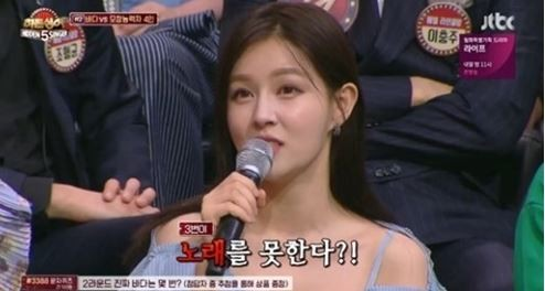사진=JTBC '히든싱어5' 화면 캡처