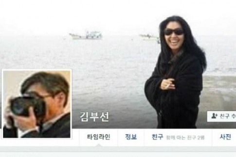 사진=김부선 SNS