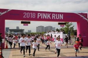 아모레퍼시픽, '2018 핑크런' 서울대회 참가자 1만명 선착순 모집
