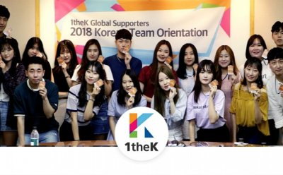 카카오M, '원더케이(1theK) 글로벌 서포터즈' 활동 개시…'소셜 K팝 전도사' 맹활약 예고