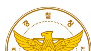 춘천 산불, 진화인력 153명+장비 11대+헬기 7대 투입
