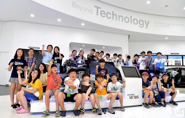 현대모비스, 전국 초등학생에 '살아있는 과학교실' 오픈